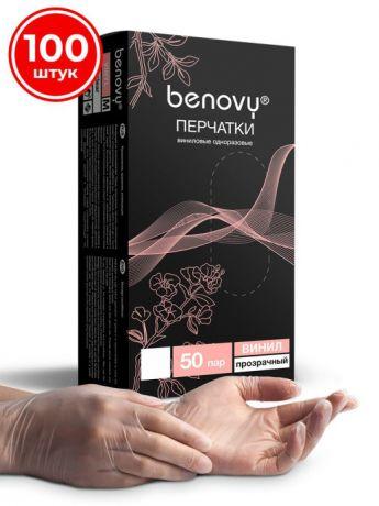 Перчатки виниловые Benovy, 50 пар