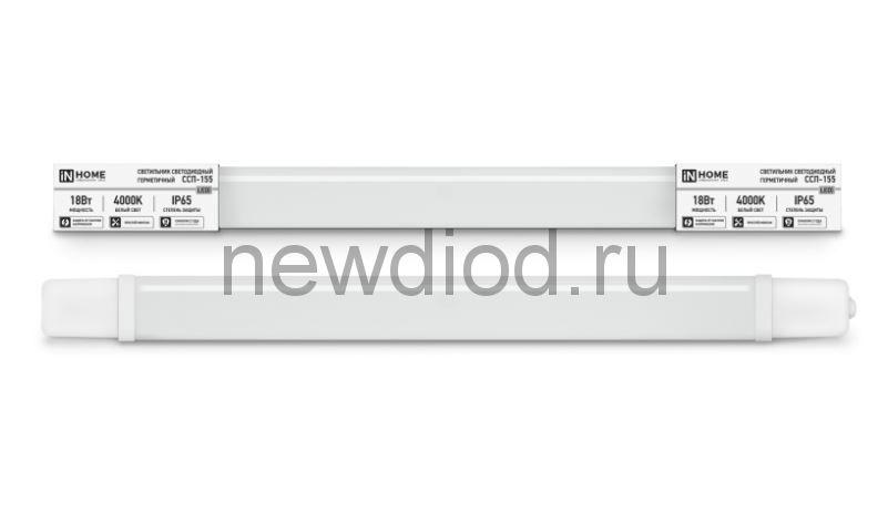 Светильник светодиодный герметичный ССП-155 18Вт 230В 4000К 1500Лм 600мм IP65 IN HOME
