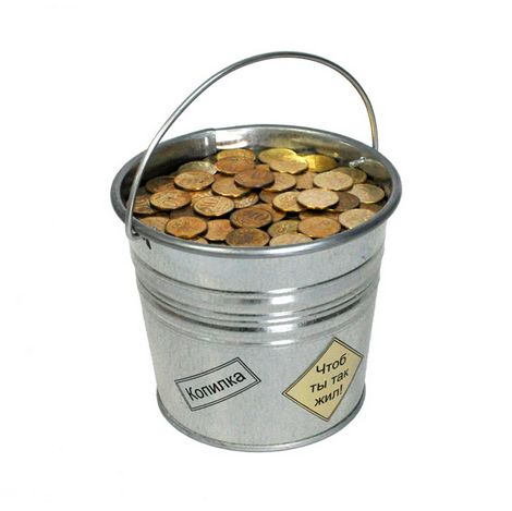 Копилка Ведро с монетами