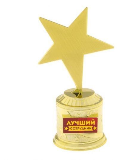 Звезда на подставке  Лучший сотрудник