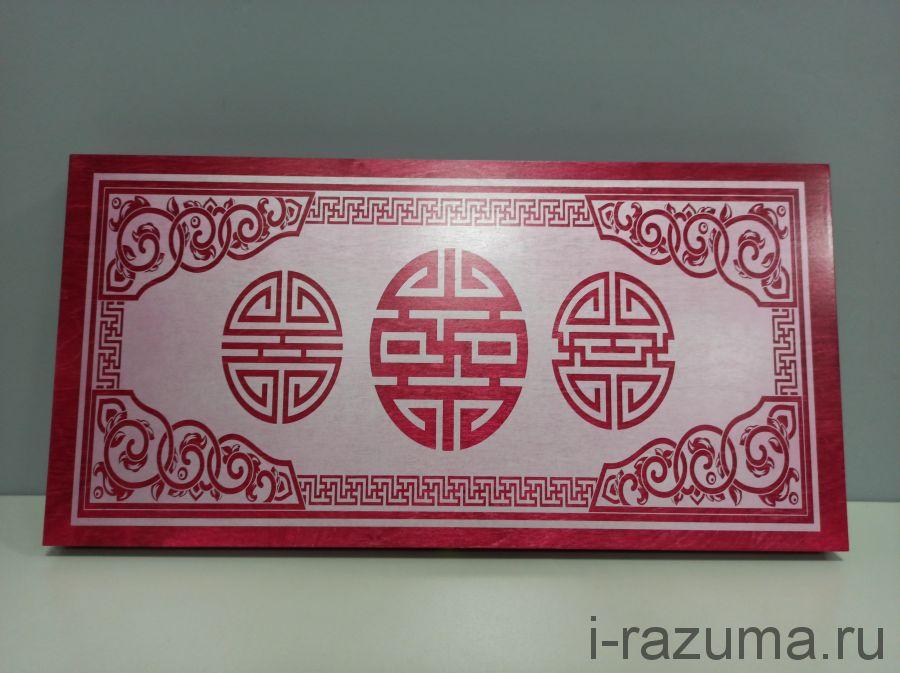 Нарды Большие малиновые «Китайский орнамент»