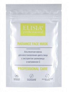 Elisia professional - Альгинатная маска для лица отбеливающая с витамином С