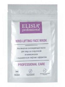 Elisia professional - Альгинатная маска экспресс-лифтинг со спирулиной и ментолом