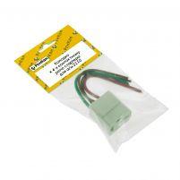 RK04177 * Колодка к 4-х контактному реле стартера для а/м 2110 (с проводами сечением 1,0 кв.мм, длина 120 мм)