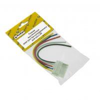 RK04188 * Разъем выключателя электростеклоподъемника для а/м LAR (с проводами сечением 0,5 ка.мм, длина 120 мм)