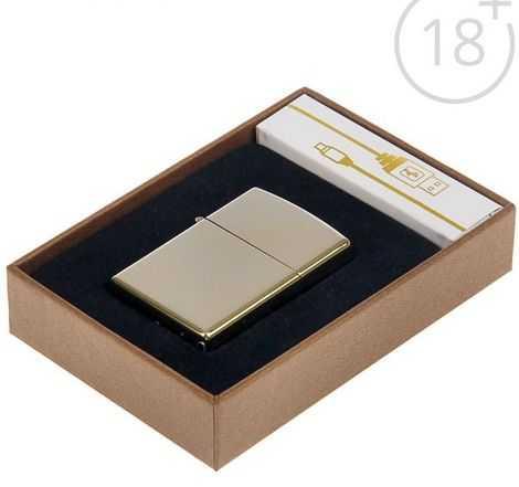 Зажигалка USB золотая