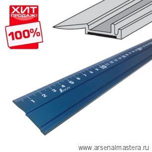 Линейка нескользящая алюминиевая Shinwa 100 см синяя М0000917765442 ХИТ!