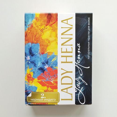 Краска для волос | Черный индиго №2 | 60 г | Lady Henna