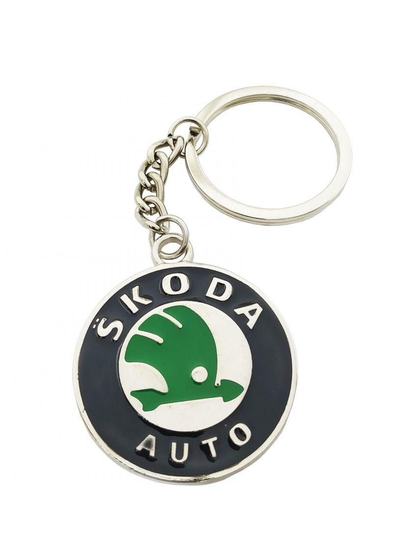 Брелок Auto Logo Skoda