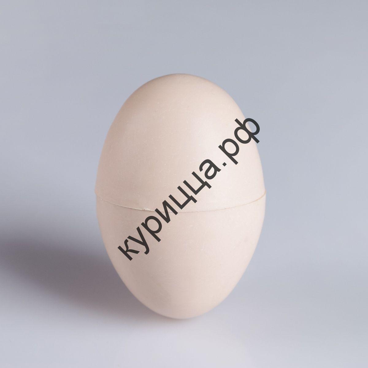 """Измельчитель для табака """"Egg"""","""