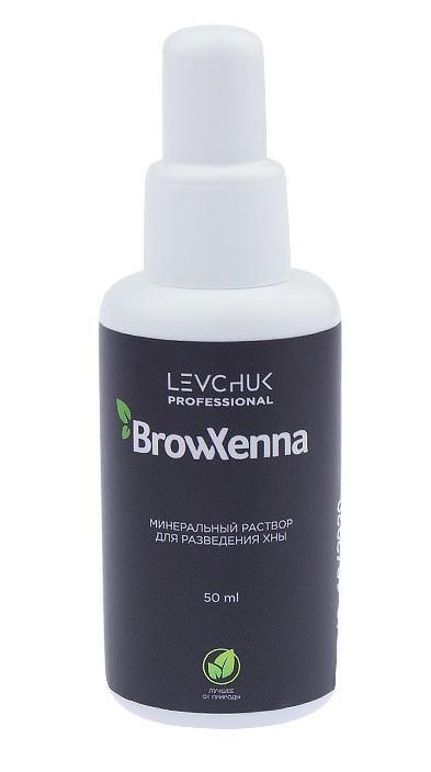 BrowXenna для разведения хны 50 мл.