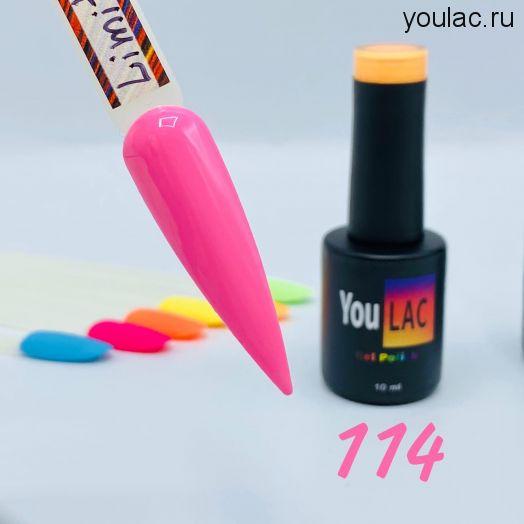 Гель-лак Limited 114 YouLAC , 10 мл