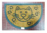 Придверный коврик полукруглый CAT 60х40