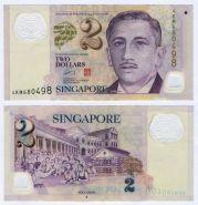 СИНГАПУР - 2 долларов 2004-2020. Полимерная банкнота (серия обучение)