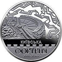 Киевская крепость 5 гривен Украина 2021