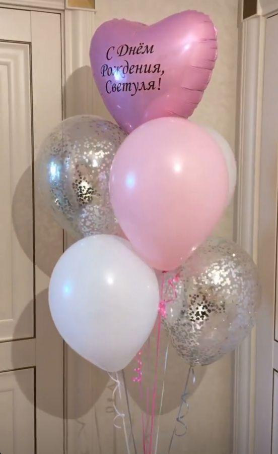 С днём рождения, композиция с именным шаром