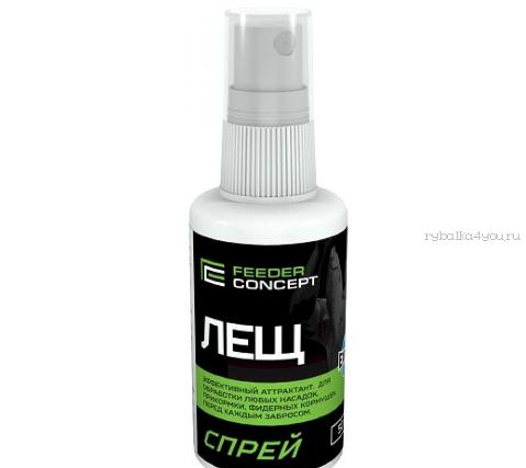 Спрей Feeder Concept 50мл Лещ