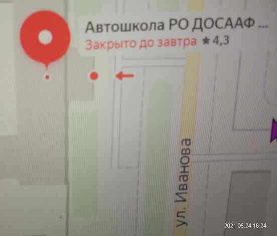ПОУ Орехово-Зуевская Автошкола РО ДОСААФ МО