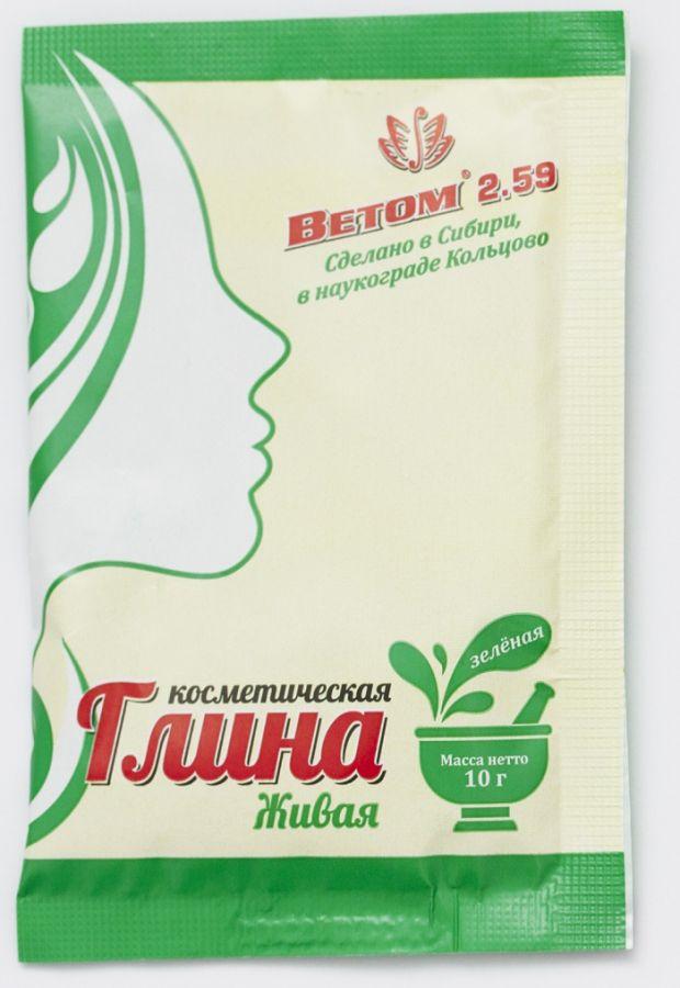 Косметическая глина зеленая (пакетик 10г)