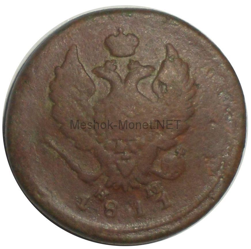 2 копейки 1811 года ЕМ-НМ # 1