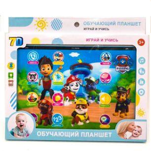 Интерактивный детский Планшет Щенячий Патруль