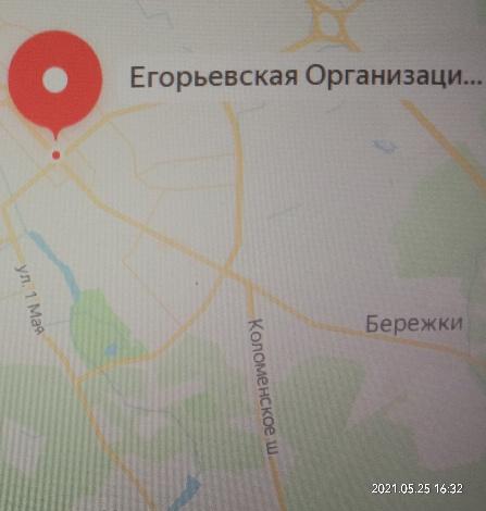 ВСО Автошкола Егорьевск