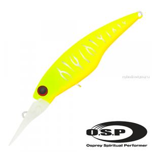 Воблер OSP Highcut 60SP 60 мм / 5,3 гр / Заглубление: 2 - 2,5 м / цвет: m13