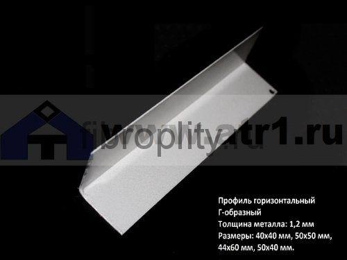 Профиль фасадный Г-образный 40*50, металлический уголок