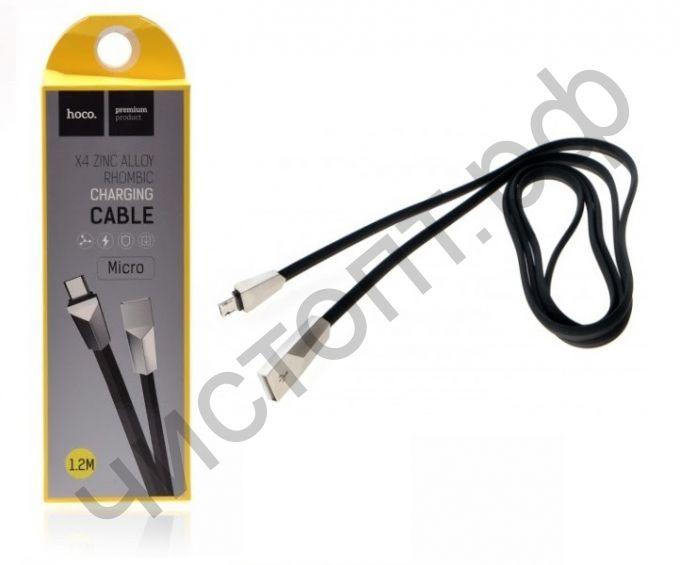 Кабель USB - микро USB HOCO X4 Zinc Alloy Rhombus, 1.2м, круглый, 2.1A, силикон, с металлическим наконечником, цвет: чёрный