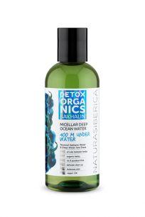 """""""NS"""" Detox organics Sakhalin Мицеллярная вода, 170 мл"""