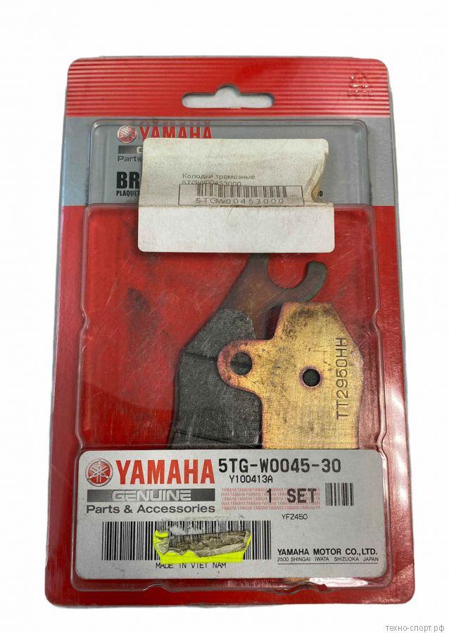 Колодки тормозные передние левые Yamaha Raptor 450  арт. 5TGW00453000