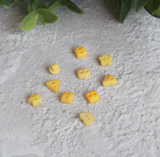 Набор мини пуговиц для творчества - микс форм - желтые, 10 шт., 5 мм.