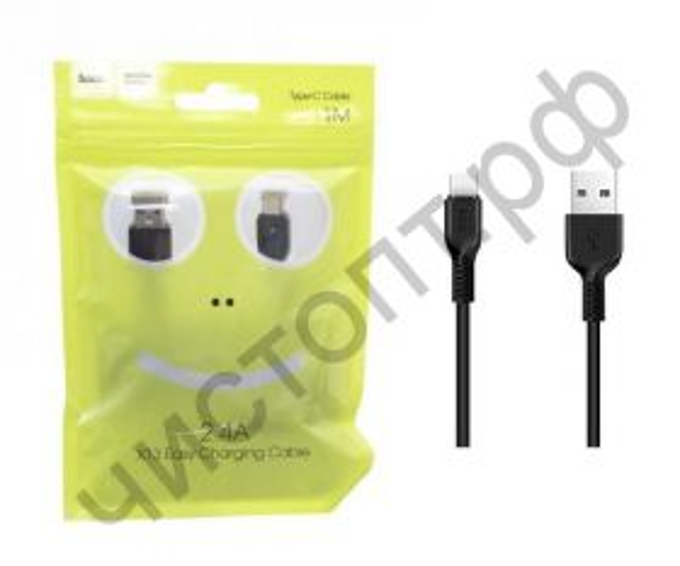 Кабель USB - Type-C HOCO X13 Easy, 1.0м, круглый, 2.4A, силикон, цвет: чёрный