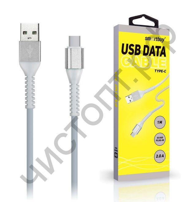 Кабель USB 2.0 Aм вилка(папа) - USB TYPE C, Smartbuy TPE оплет.Flow 3D, 1м. мет.нак.<2А,белый(iK-3112FLbox white)
