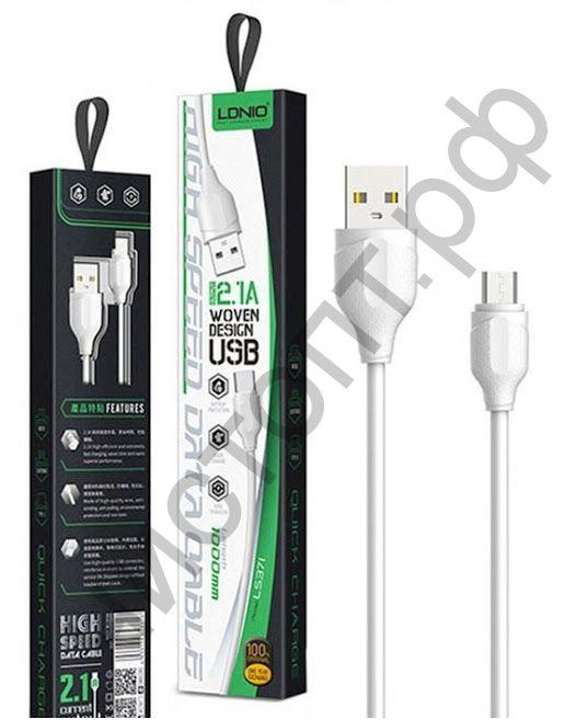 Кабель USB 2.0 Aм (П)- microUSB (П) LDNIO LS371 1m 2.1A медь: 60 жил White