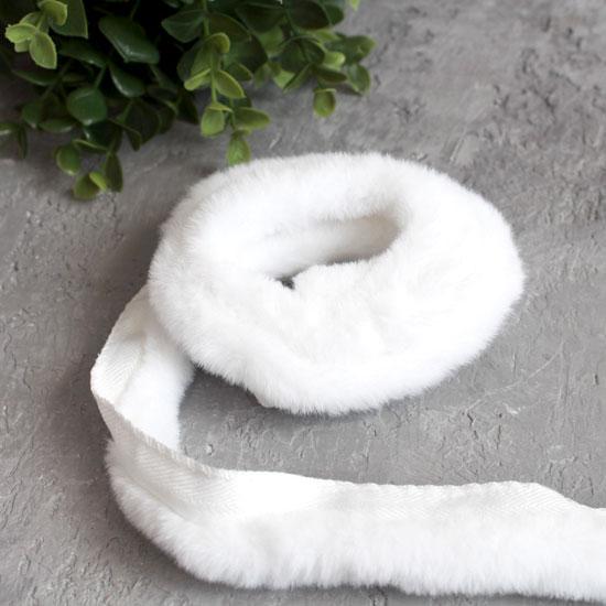 Тесьма меховая белая 2,5 см.