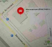 Московская областная организация общественной организации всероссийского общества автомобилистов