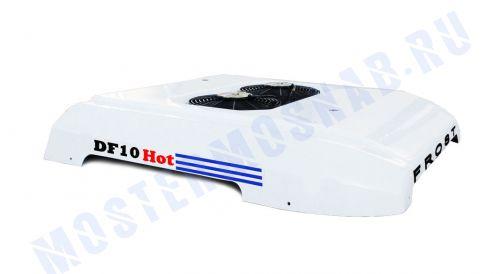 Рефрижератор FROST DF10 (HOT) / FC20