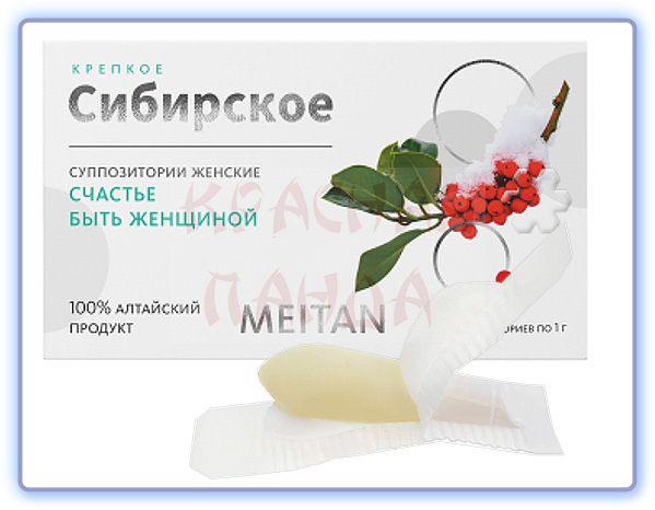 МейТан Суппозитории Счастье быть женщиной