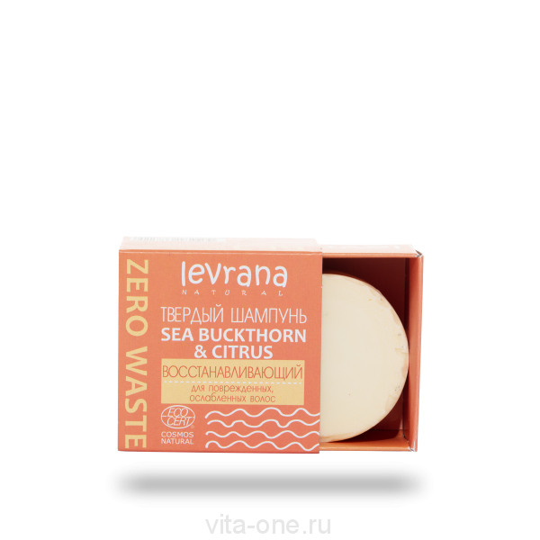 Твердый шампунь Sea buckthorn & citrus восстанавливающий Levrana 50 г ECOCERT