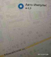 Автошкола Авто-Импульс с мотошколой Кубинка