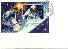 Конверт с гашением ПД- 15 лет первого выхода человека в открытый космос 1980 год. Байконур 18.03.1980 БЛОК
