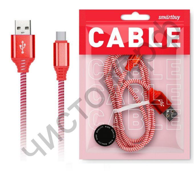 Кабель USB 2.0 Aм вилка(папа) - TYPE C  в нейлон. оплетке Socks, 1 м., <2А, красный (iK-3112NS red) дата пакет
