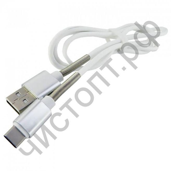 Кабель USB 2.0 Aм вилка(папа)--Type-C вилка(папа) цветной гелевый металл с пружинкой (1.0м)
