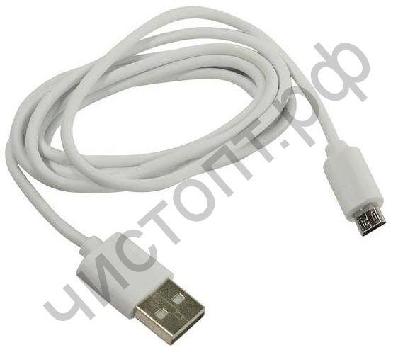 Кабель USB 2.0 Aм вилка(папа)--микро B(microUSB) вилка(папа) Smartbuy  длина < 1 м, белый (iK-12 white) дата-кабель