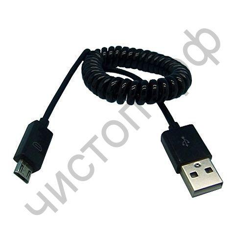 Кабель USB 2.0 Aм вилка(папа)--микро B(microUSB) вилка(папа) Smartbuy , спиральный, длина 1,0 м, черный (iK-12sp black) дата-кабель