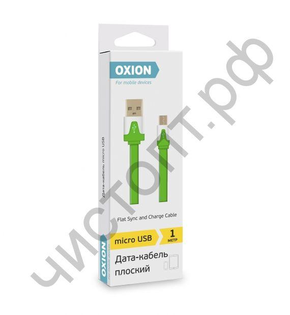 Кабель USB 2.0 USB - micro USB, OXION DCC328 дата-кабель с возможностью зарядки , 1м зелёный плоский (OX-DCC328GR)
