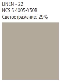 NATURAL TONES 600x600x20 кромка E15S8 цвет Linen