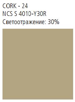 NATURAL TONES 1200x600x15 кромка А15/24 цвет Corc
