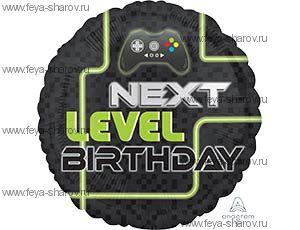 Шар Next Level 46 см